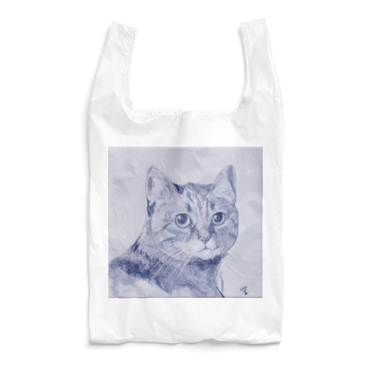 Akiyoのフィレンツェ画房 の猫M1 Reusable Bag