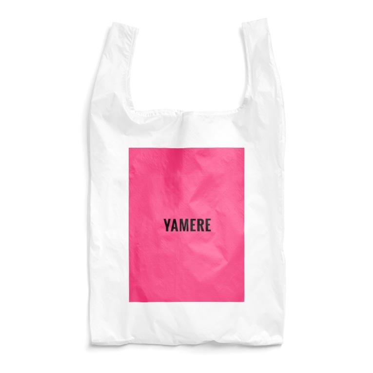 やめれショップのYAMERE iPhoneケース(ピンク) Reusable Bag