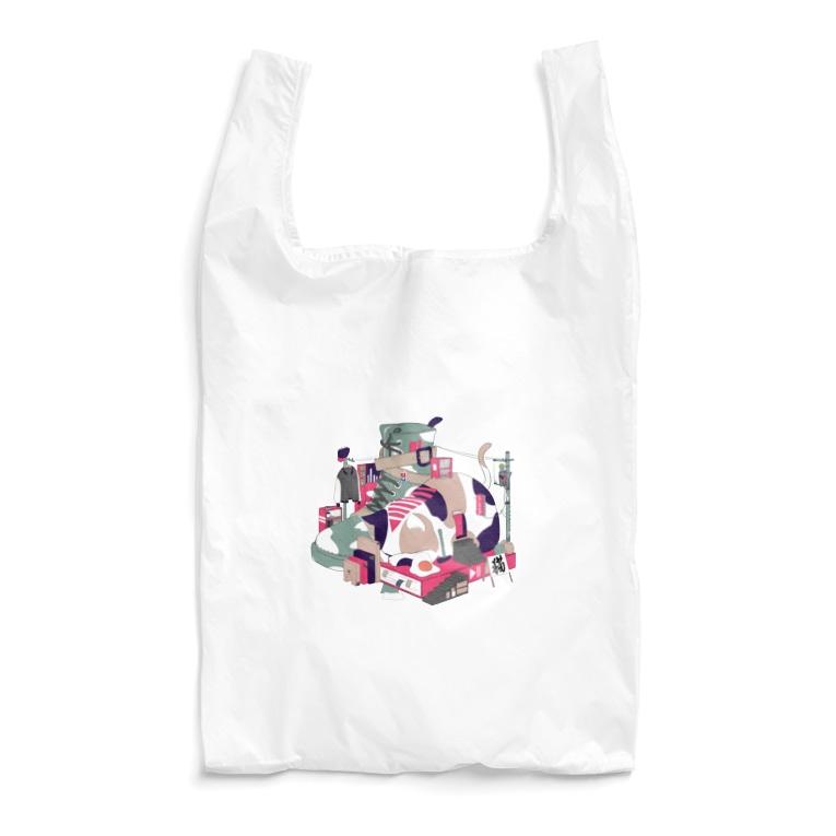 ぴっぱらのスリープモード Reusable Bag