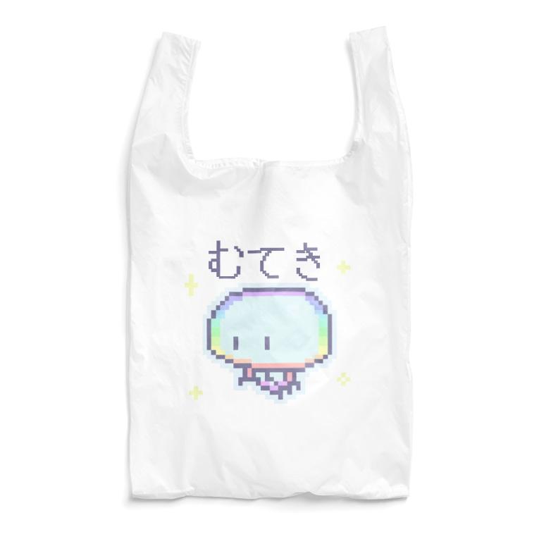 ばすてのむてきのミズクラゲ Reusable Bag