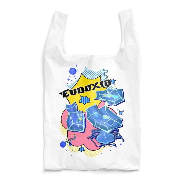ばすてのユードキシッド Reusable Bag