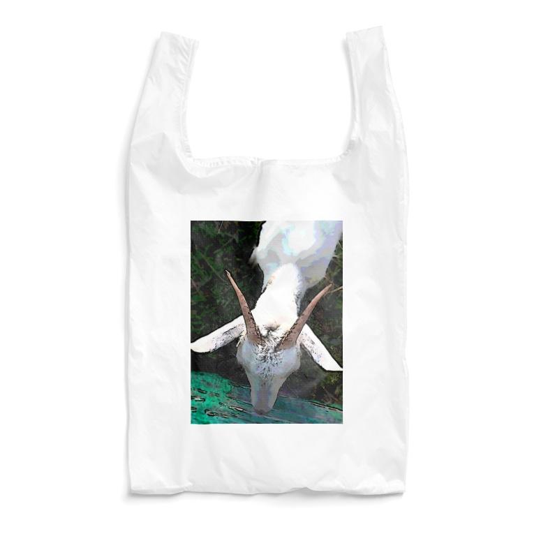 zakkaya 雑貨屋 孵 kaeruの山羊のつむじ Reusable Bag