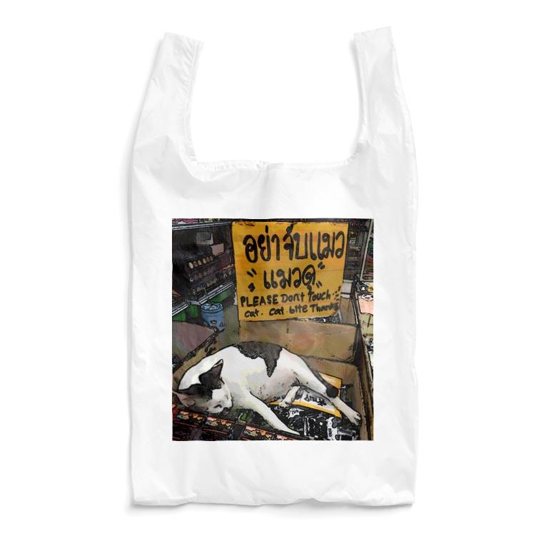 zakkaya 雑貨屋 孵 kaeruのPlease Don't Touch Cat.猫に触らんといて、商品の上で寝てるけど。 Reusable Bag