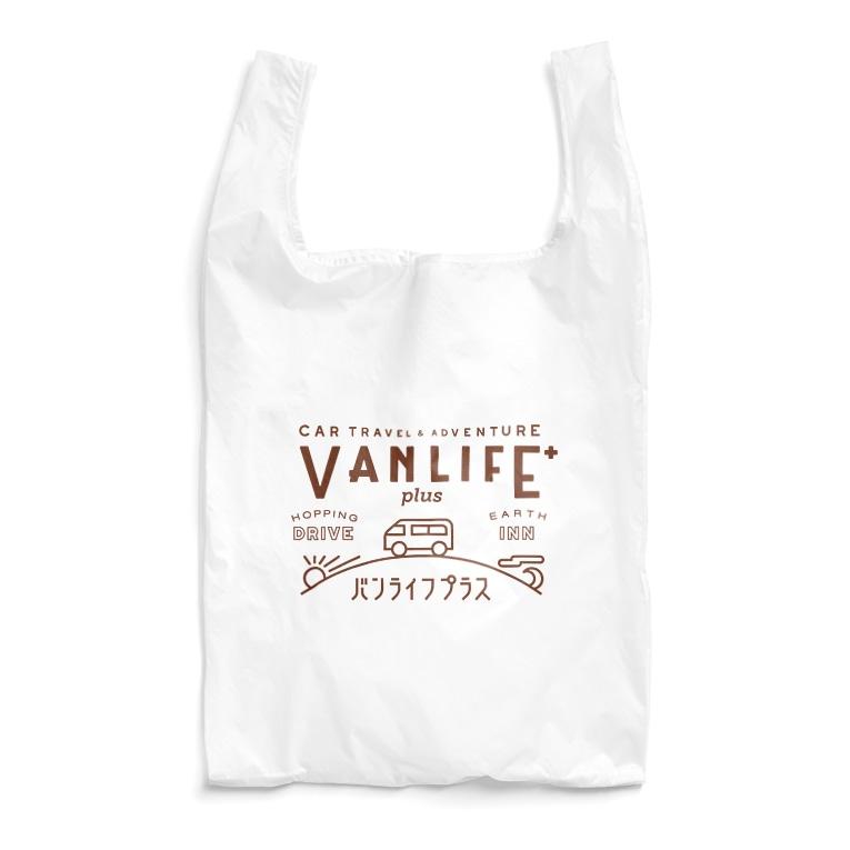 vanlife plusのvanlife plus_logoset01 Reusable Bag