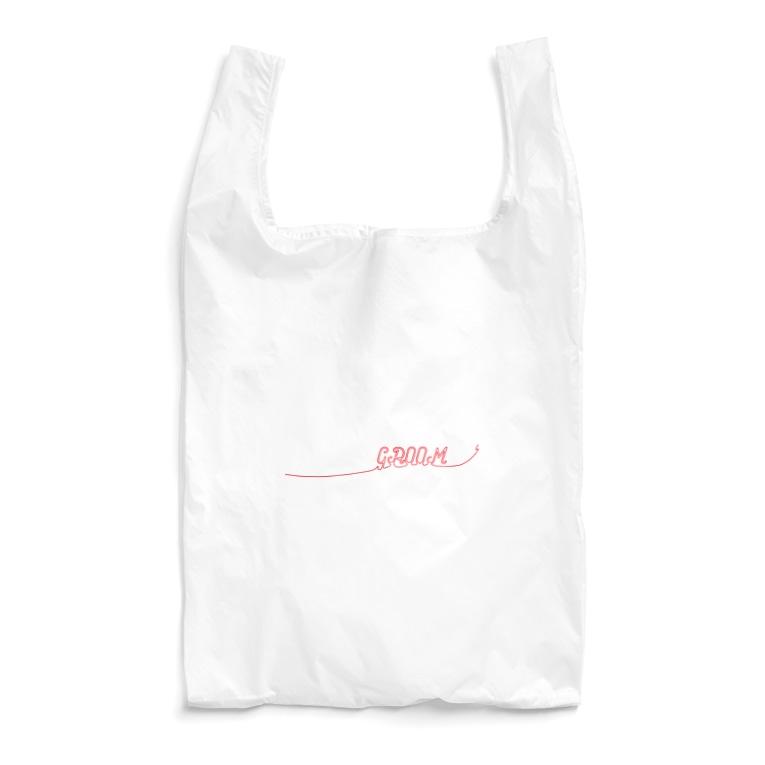 ペアTシャツ屋のシバヤさんのペア(GROOM)赤い糸 Reusable Bag