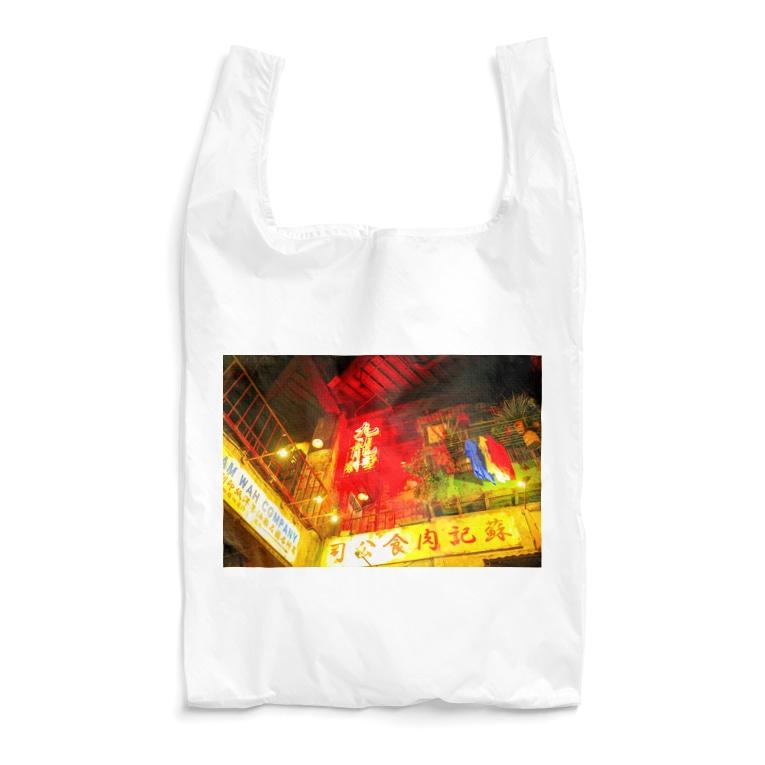 neon light starsの香港九龍カンフー飲茶 Reusable Bag