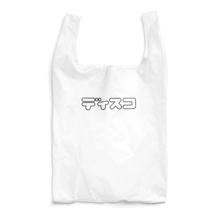 ほしののひとりごとのディスコパーカー Reusable Bag