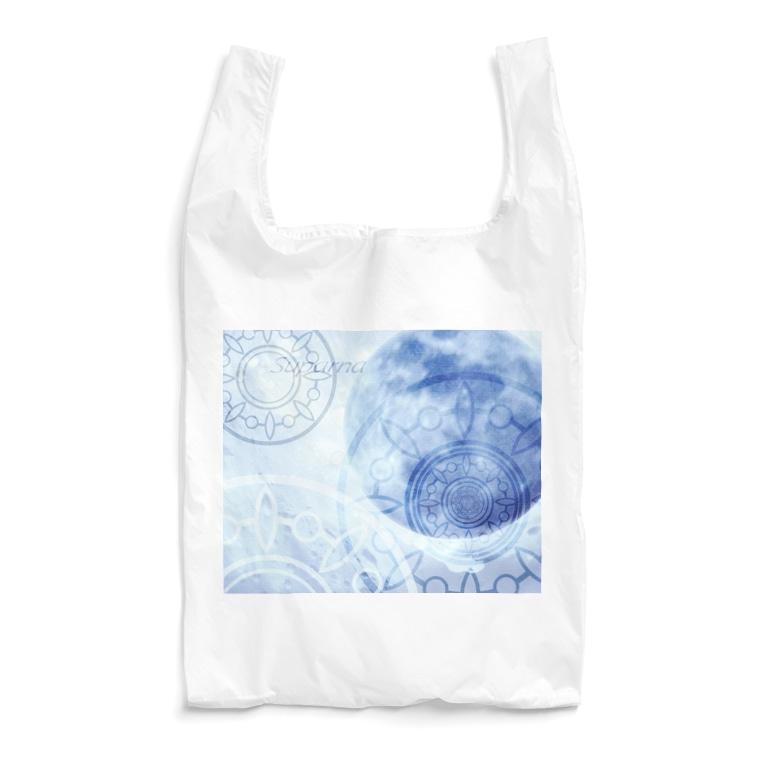 suparnaの目覚める月 Reusable Bag