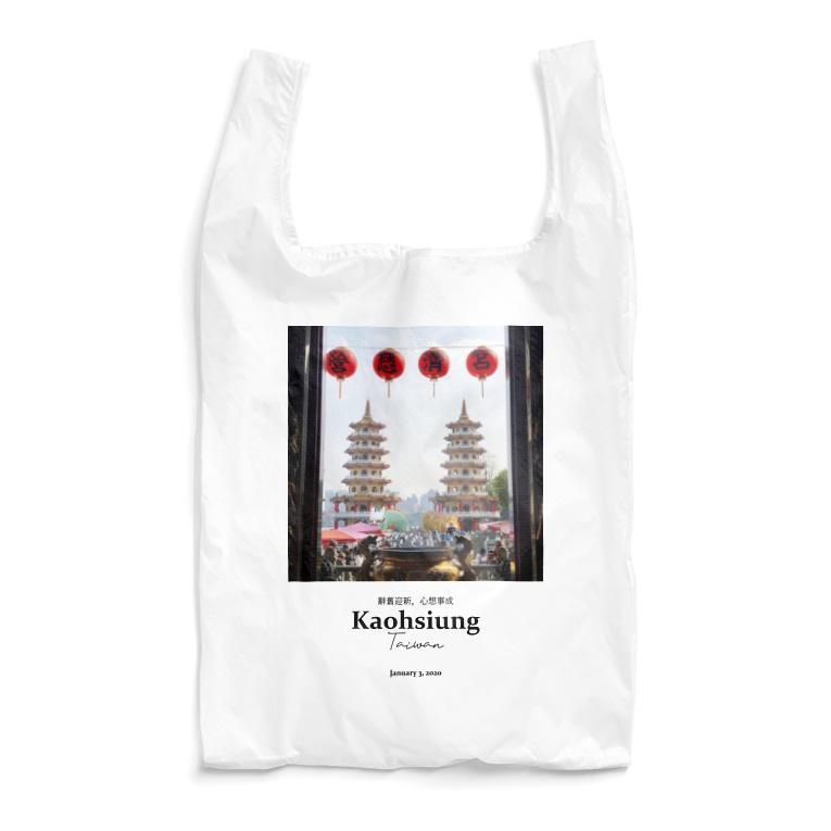 yutriptの台湾・高雄の龍虎塔 Reusable Bag