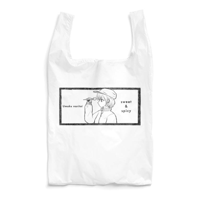 SWEET&SPICY 【すいすぱ】のダーツの練習中 黒 Reusable Bag