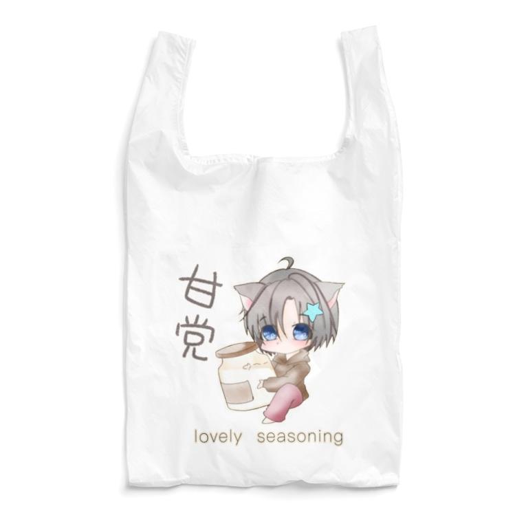⋆*⋆ஜ* ćӈїї⋆ฺ ஜ 。*の可愛い調味料達 Reusable Bag