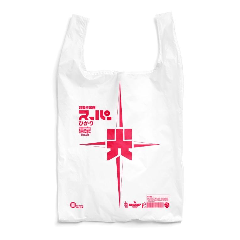 SHRIMPのおみせの架空スーパー Reusable Bag