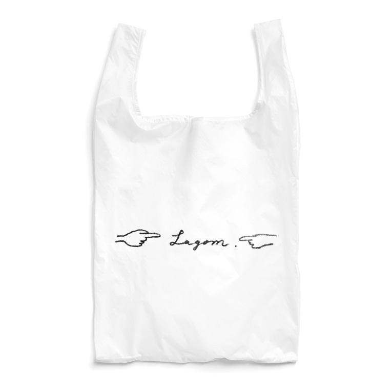 HÖGBRONのLagom Reusable Bag
