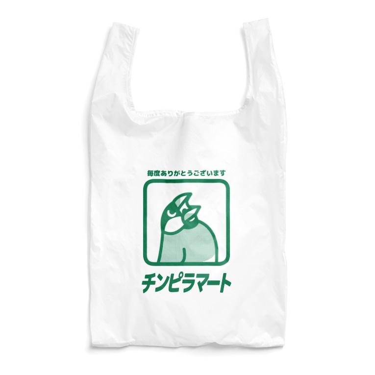 たかはらの架空のコンビニ・チンピラマート(桜文鳥のみ) Reusable Bag