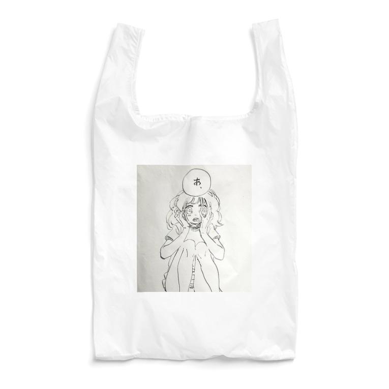 munimuの「あ、」 Reusable Bag