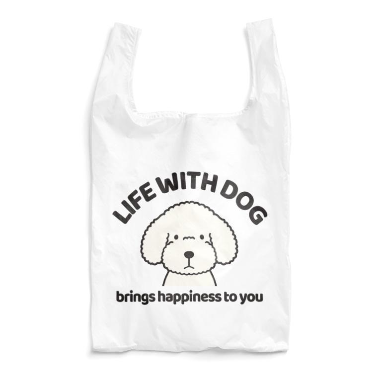 efrinmanの犬と共に(トイプー/白系) Reusable Bag