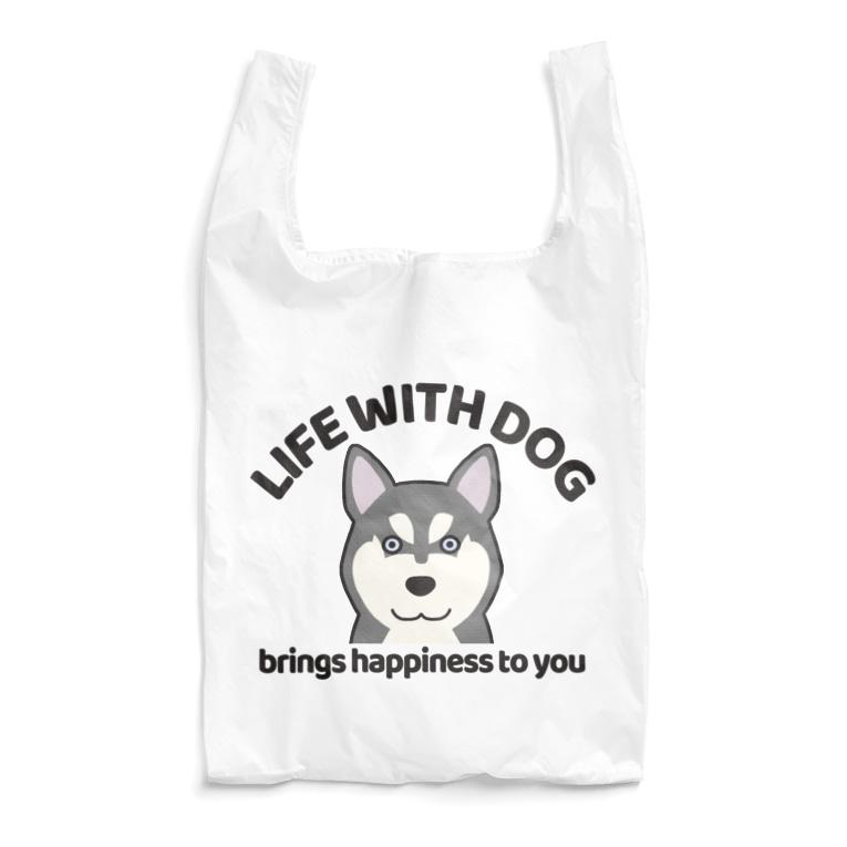 efrinmanの犬と共に(ハスキー/黒・麻呂眉)  Reusable Bag