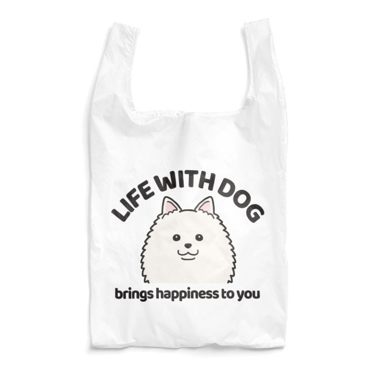 efrinmanの犬と共に(ポメラニアン/白系)  Reusable Bag