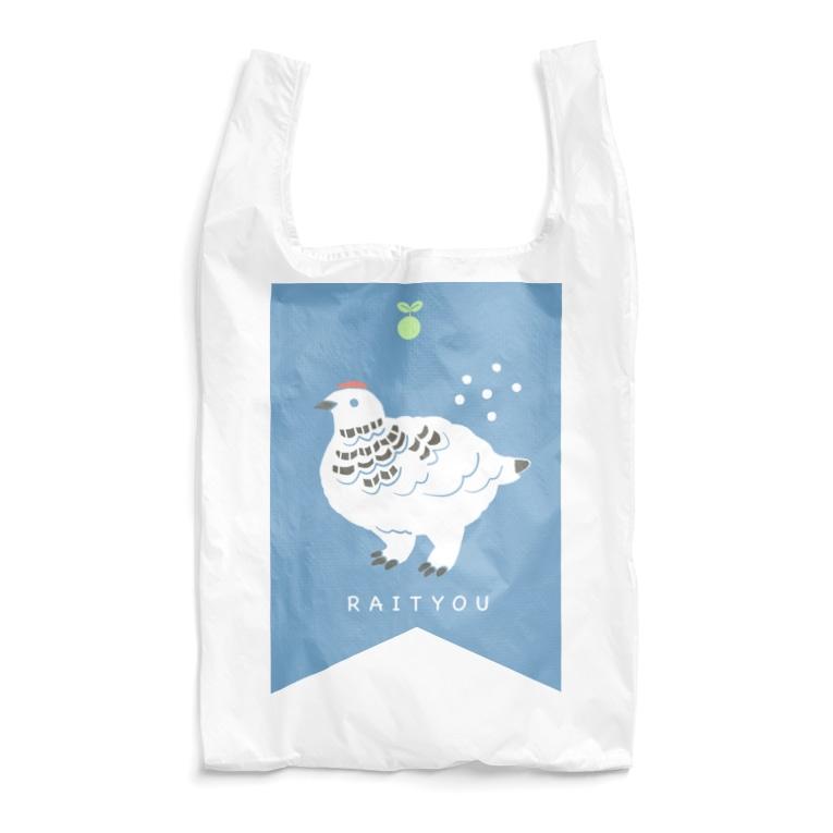 TURUKAMEHONPO.の守りたいライチョウ Reusable Bag