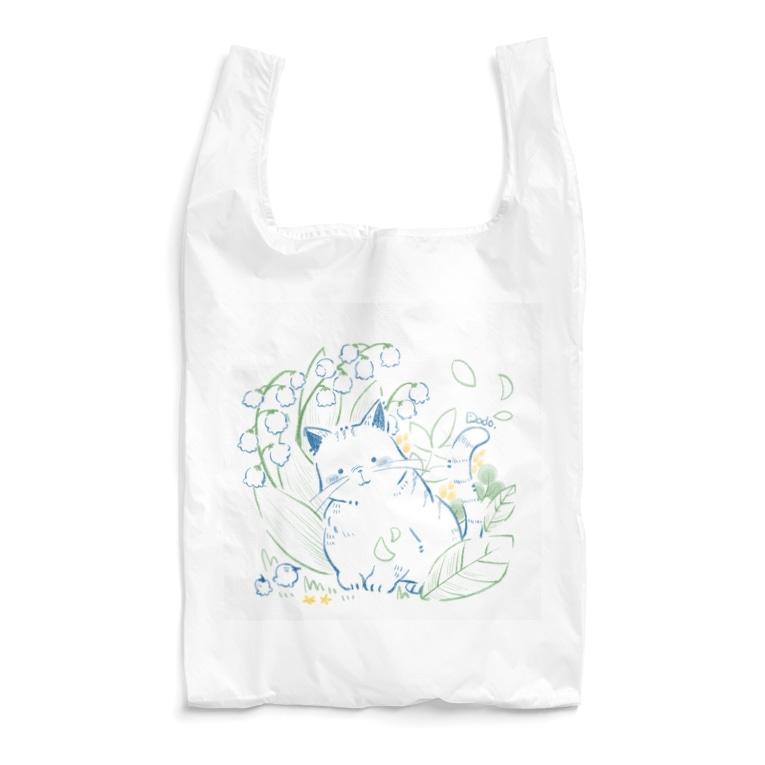 どーどーのスズラン Reusable Bag