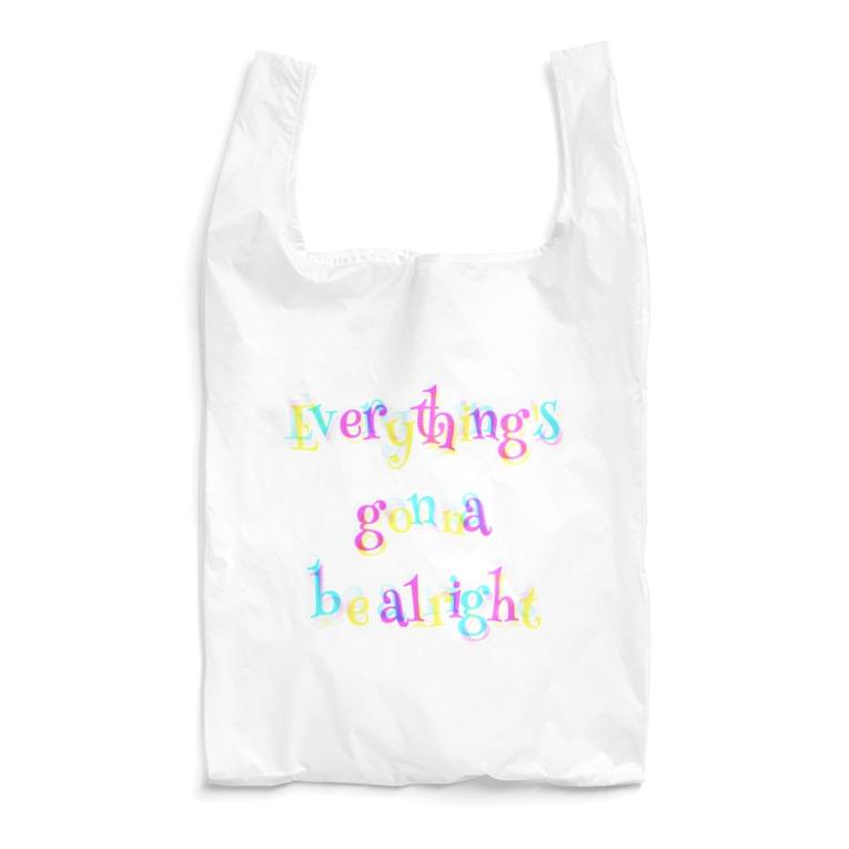 Purple Pearlのalright Reusable Bag
