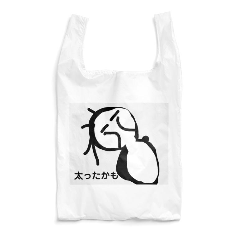 永遠にんにくガールworldの太ったかもな人🐷 Reusable Bag