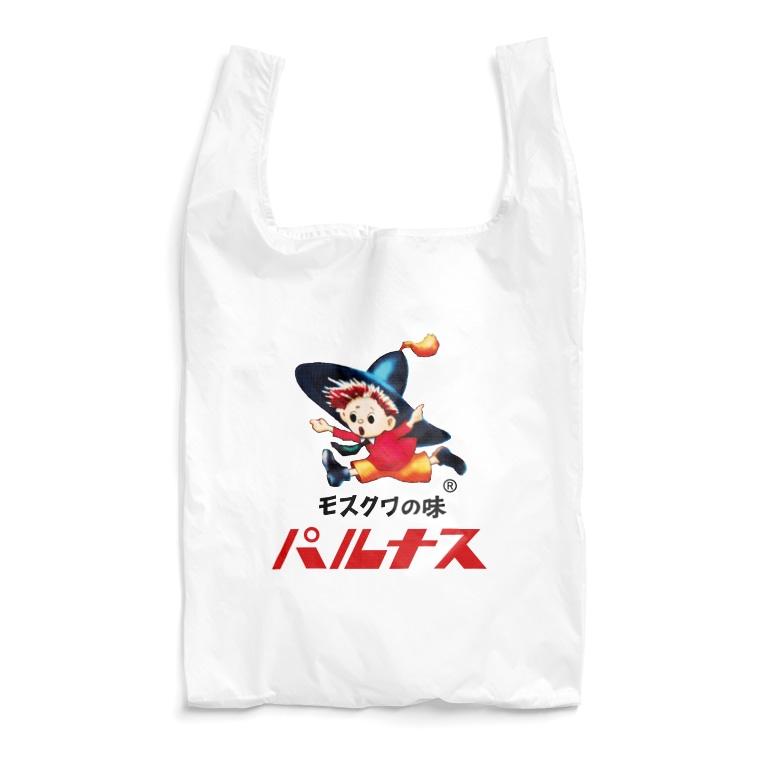 パルナス復刻委員会のパルナス エコバッグ2 Reusable Bag