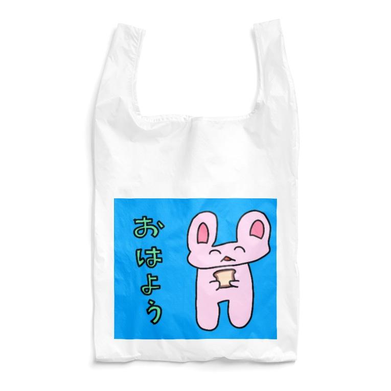 キヨペン堂のうさみちゃん Reusable Bag