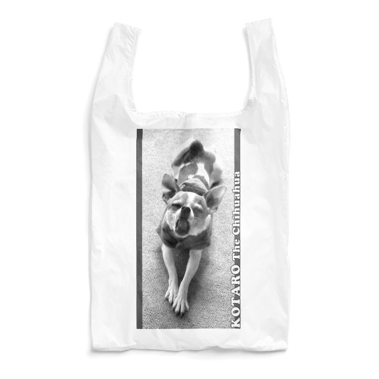 akane_art(茜音工房)のモノクロチワワ(あくび2) Reusable Bag