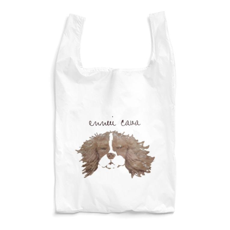 Kururunのアンニュイキャバリア Reusable Bag