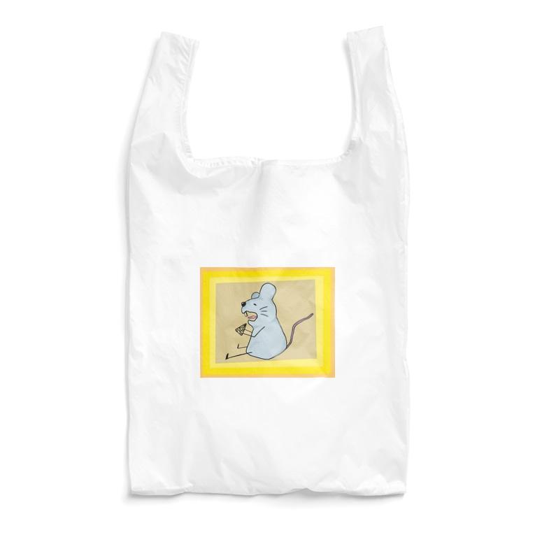 かみしろのちーずたべたいねずみえこえこばっく Reusable Bag