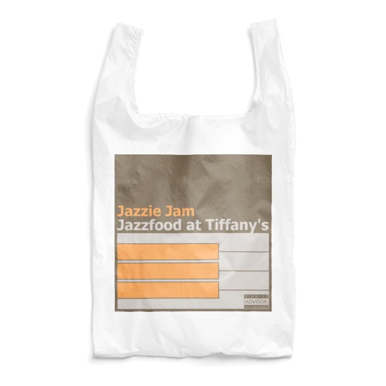 United Sweet Soul MerchのJazzfood at Tiffany's Reusable Bag