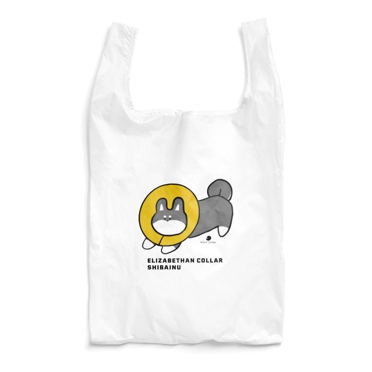 モナのエリザベルカラー柴犬 黒 Reusable Bag