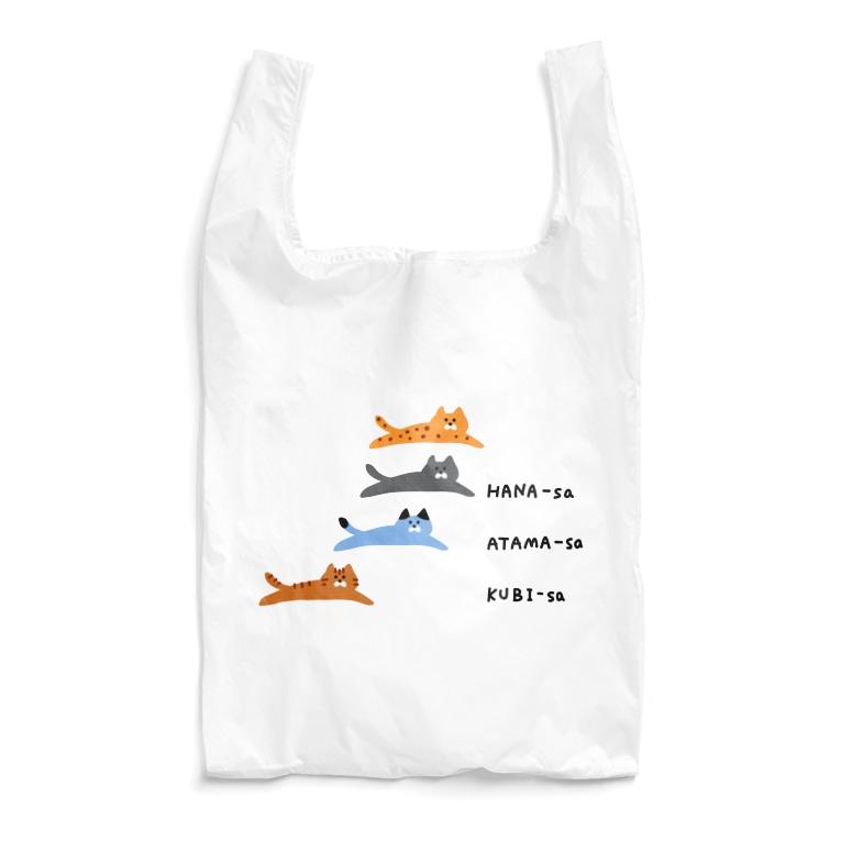 PokuStarのネコと着差 Reusable Bag