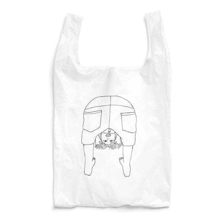 hamanoringoのガォーのりっこ 線画イラスト Reusable Bag