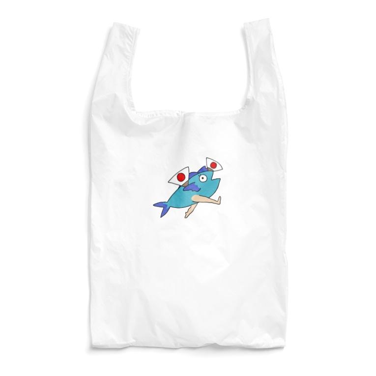 いわしチャンのいわしチャン あっぱれ Reusable Bag