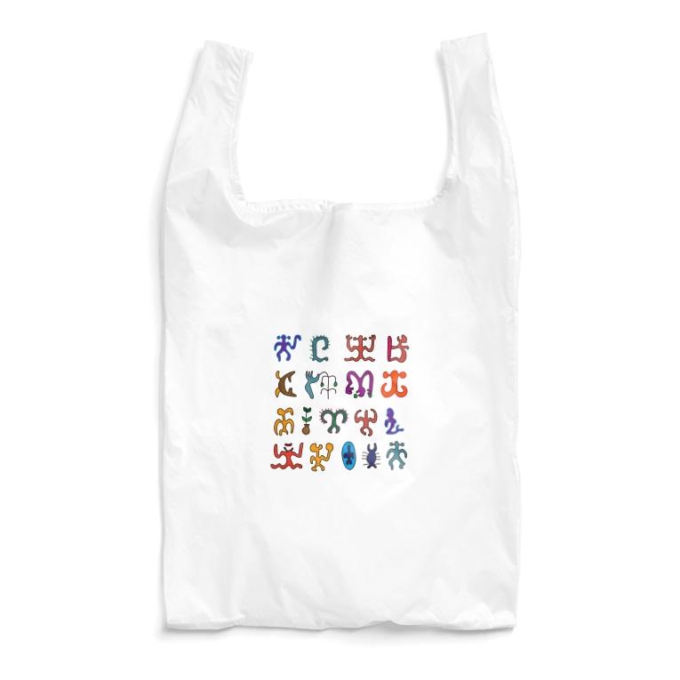 puikkoのロンゴロンゴ2(彩色) Reusable Bag