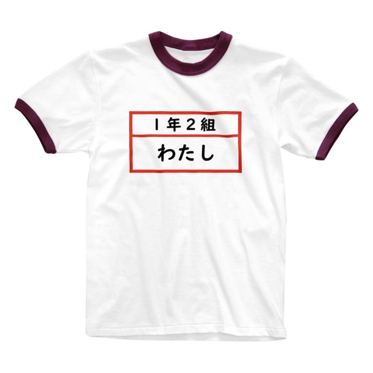 こ は るのわたしの体操服 Ringer T-shirts