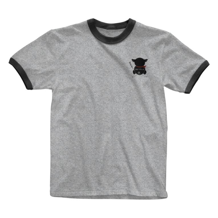 黒柴の梅吉でやんすのふんばる梅吉 Ringer T-shirts