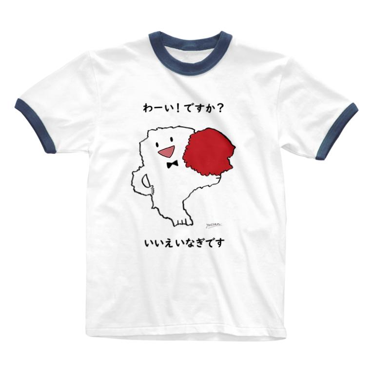 yossanのわーい!ですか? いいえ いなぎです Ringer T-shirts