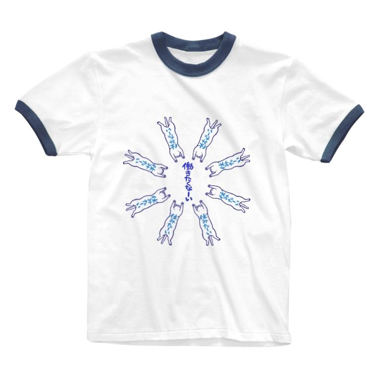 ねこ×はんの働きたくなーい(青) Ringer T-shirts