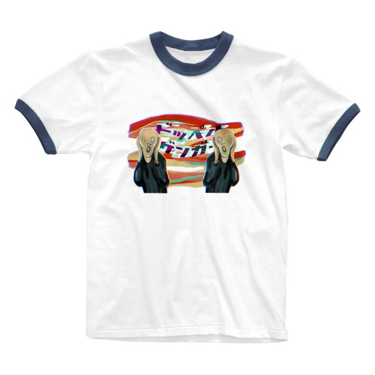 すとろべりーガムFactoryのドッペルゲンガー Ringer T-Shirt