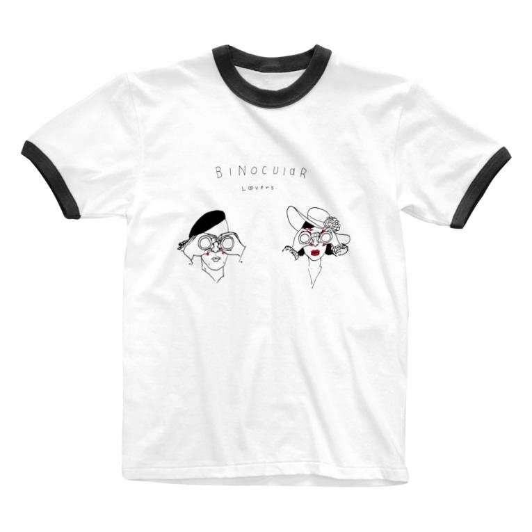 Coffee Stainの双眼鏡がお好き Ringer T-shirts