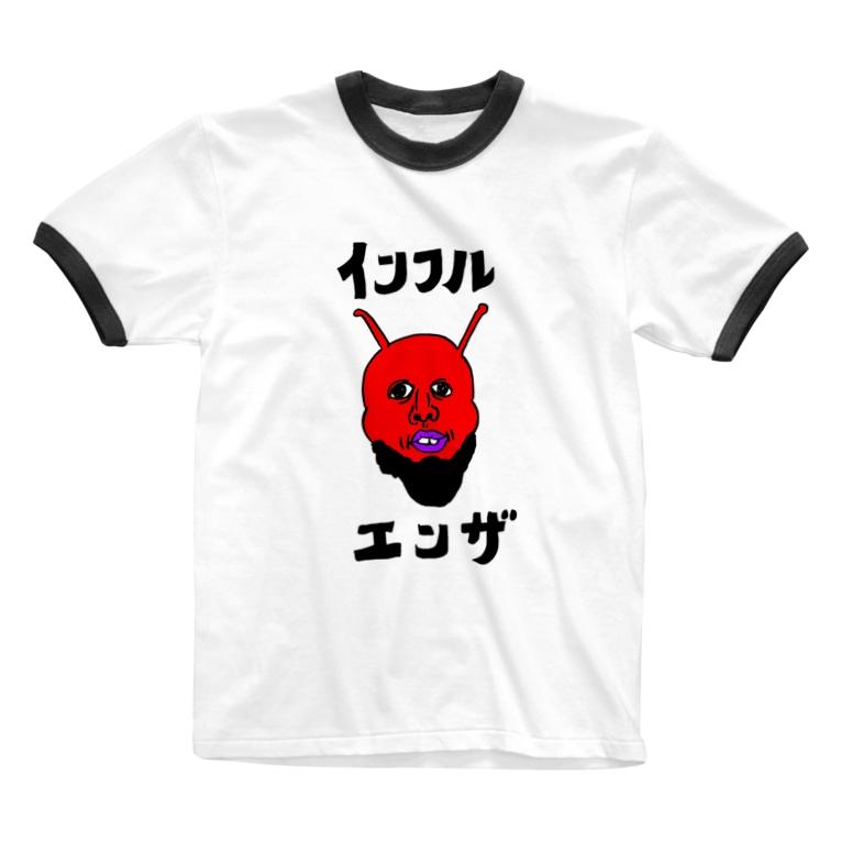 うめもと公式のインフルエンザ Ringer T-shirts