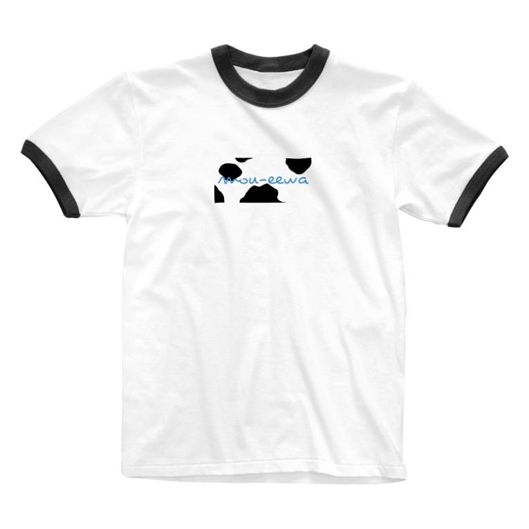 サのもうええわ-1- Ringer T-shirts