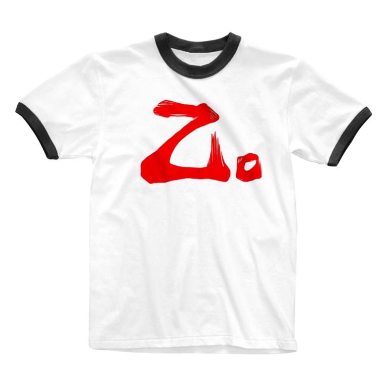 Jackpool の乙。 Ringer T-shirts