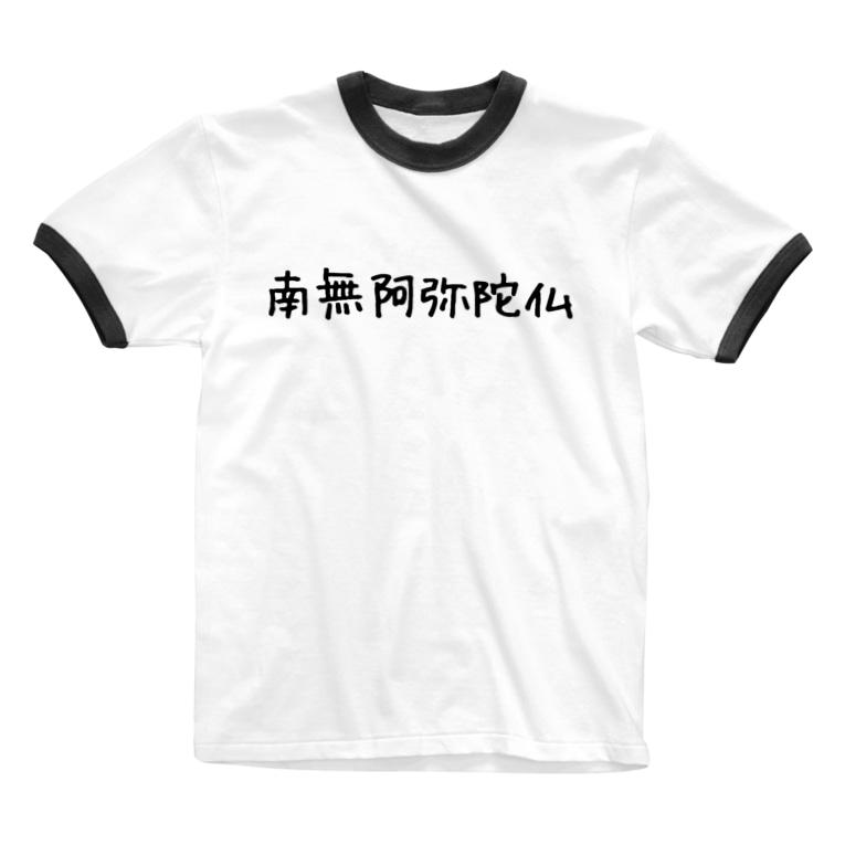 FAKESの南無阿弥陀仏 Ringer T-shirts