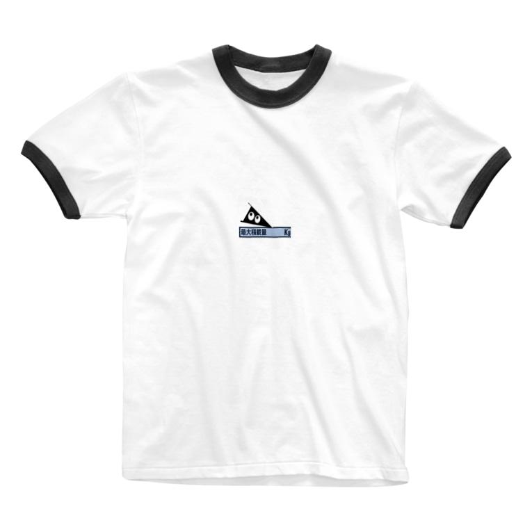 みんなの絆のすずりくん誕生 Ringer T-shirts