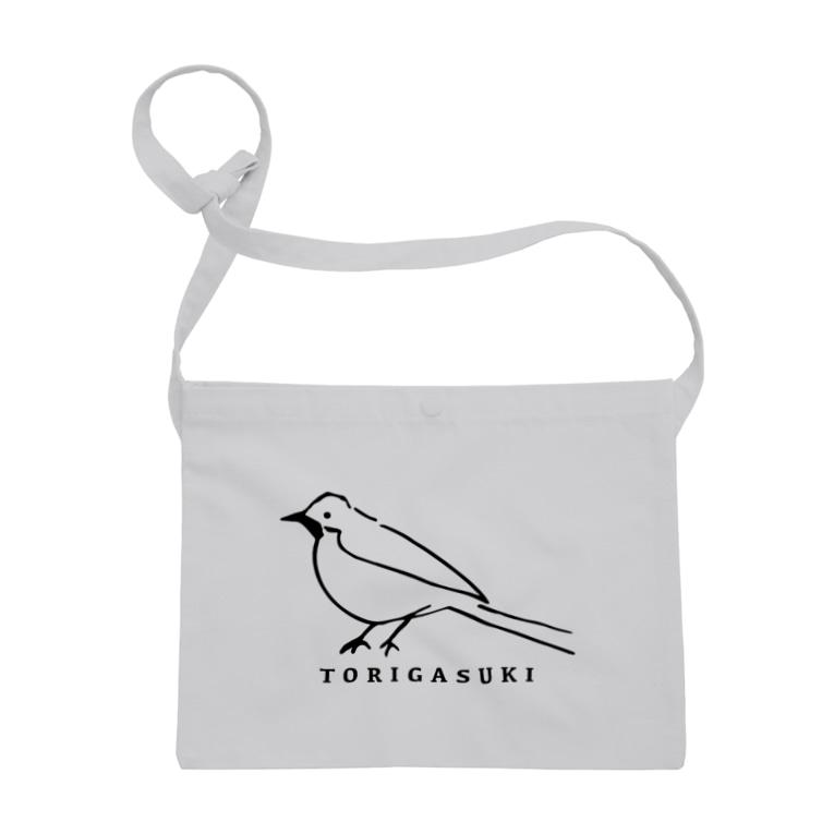 TORISUKI(野鳥・鳥グッズ)のTORIGASUKI(黒) Sacoches