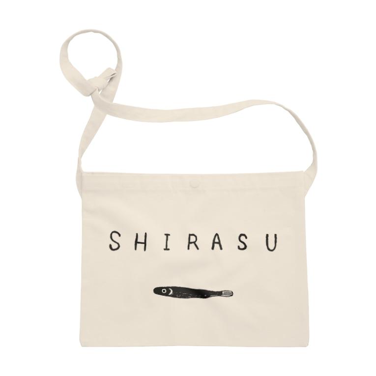 NIKORASU GOのグルメTシャツ「しらす」 Sacoches